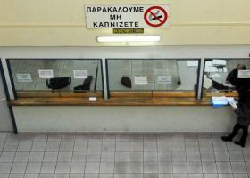 Πόθεν Έσχες: Τα πρόστιμα και οι κυρώσεις για όσους δεν υποβάλουν δήλωση - Κεντρική Εικόνα