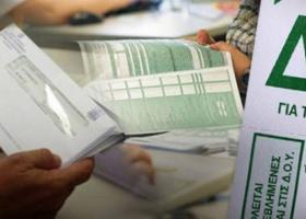 Ποιοι δικαιούνται επιστροφή φόρου - Κεντρική Εικόνα