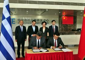 Σύμφωνο συνεργασίας υπέγραψανForthnetκαιZTEστη Σαγκάη - Κεντρική Εικόνα