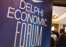 Συνάντηση με μεγάλους επενδυτικούς οίκους διοργανώνει το Φόρουμ των Δελφών - Κεντρική Εικόνα