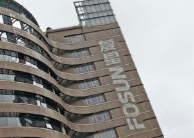 Folli Follie: Ζημιά 101 εκατ. ευρώ για τη Fosun από το 16,37% που κατέχει στην εισηγμένη - Κεντρική Εικόνα