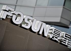 Ο κινεζικός όμιλος Fosun υποβάλλει προσφορά για την γερμανική αλυσίδα Tom Tailor - Κεντρική Εικόνα
