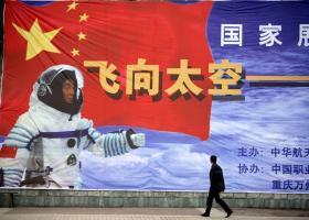 Η Κίνα θέτει σε τροχιά πέντε δορυφόρους - Κεντρική Εικόνα