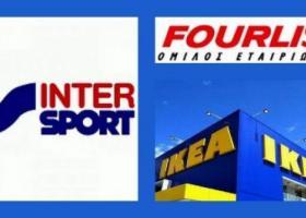 Αναβαθμίζει τη Fourlis σε buy η IBG - Κεντρική Εικόνα