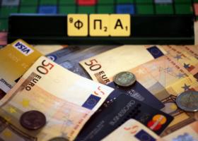Ποιες επιχειρήσεις μπορούν να απαλλαγούν από τον ΦΠΑ - Κεντρική Εικόνα