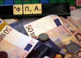 Κορωνοϊός: Σε ποια προϊόντα μειώνεται στο 6% ο ΦΠΑ - Κεντρική Εικόνα
