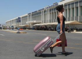 Fraport Greece: Αύξηση εσόδων και κερδών το 2018 - Κεντρική Εικόνα