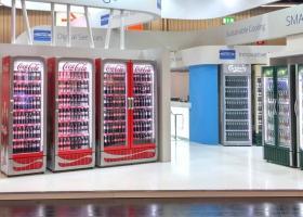 Frigoglass: «Πράσινο φως» για την πώληση της Frigoglass Jebel Ali FZE - Κεντρική Εικόνα