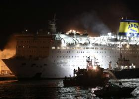 Συγκλονίζουν οι περιγραφές επιβατών: Τρόμος και πανικός στο«Ελευθέριος Βενιζέλος»(video) - Κεντρική Εικόνα