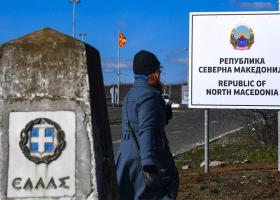 Και η Deutsche Welle μιλά για «σλαβομακεδονική μειονότητα» στην Ελλάδα - Κεντρική Εικόνα
