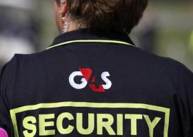 Καταγγέλλουν πως η G4S «κόβει» από το βασικό μισθό και το ποσό το βαφτίζει «οικειοθελή παροχή»! - Κεντρική Εικόνα