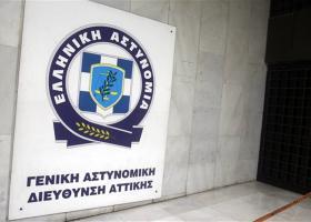 Πρόσληψη 290 ατόμων στο Αρχηγείο της Ελληνικής Αστυνομίας - Κεντρική Εικόνα