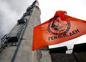 ΓΕΝΟΠ-ΔΕΗ: 48ωρες επαναλαμβανόμενες απεργίες από τα μεσάνυχτα της Τρίτης - Κεντρική Εικόνα