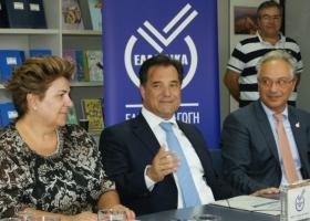 Γεωργιάδης: Προωθούμε μέτρα στήριξης της εγχώριας παραγωγής - Κεντρική Εικόνα