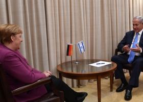 Συνάντηση Μέρκελ-Νετανιάχου στην Ιερουσαλήμ - Κεντρική Εικόνα