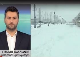SOS Καλλιάνου: Ολική στροφή του καιρού-Δείτε την πρόβλεψη  - Κεντρική Εικόνα