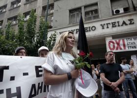 Σε διήμερη απεργία κατεβαίνουν οι γιατροί των ΕΟΠΥΥ και ΠΕΔΥ - Κεντρική Εικόνα