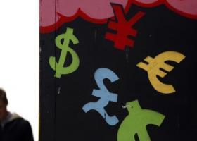 Στα 243,2 τρισ. δολ. ανήλθε το παγκόσμιο χρέος το 2018 - Κεντρική Εικόνα