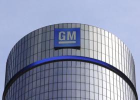 Αναστέλλει τη λειτουργία της στη Βενεζουέλα η General Motors- Κατασχέθηκαν περιουσιακά στοιχεία - Κεντρική Εικόνα