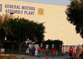 ΗΠΑ: Τέταρτη εβδομάδα απεργίας για τους εργαζόμενους της General Motors - Κεντρική Εικόνα