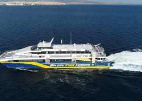 Golden Star Ferries: Nέα πλοία στα δρομολόγια των Κυκλάδων (photos) - Κεντρική Εικόνα