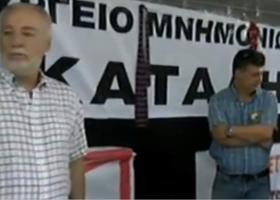 Κρέμασαν γραβάτες στο υπουργείο Οικονομικών εργαζόμενοι της ΠΟΕΔΗΝ (photos) - Κεντρική Εικόνα