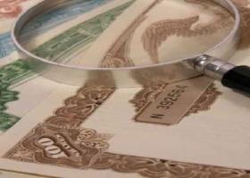 ΟΔΔΗΧ: Άντληση 813 εκατ. ευρώ μέσω έντοκων γραμματίων 12μηνης διάρκειας - Κεντρική Εικόνα