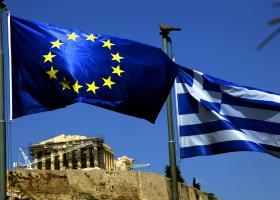 Bloomberg: Οι επενδυτές βλέπουν την Ελλάδα ως ασφαλές μέρος για επενδύσεις - Κεντρική Εικόνα
