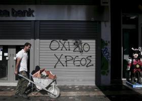 Αυξήθηκε στα 345,379 δισ. ευρώ το δημόσιο χρέος - Κεντρική Εικόνα