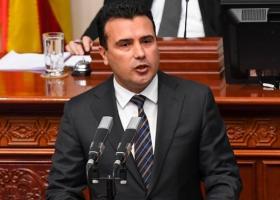 ΠΓΔΜ: Η Βουλή ψηφίζει τα σχέδια τροπολογιών του Συντάγματος - Κεντρική Εικόνα