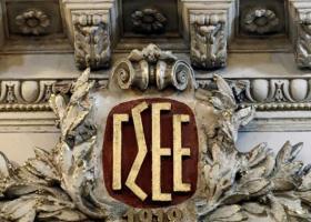 ΓΣΕΕ: Πρόταση σε Εργατικά Κέντρα και Ομοσπονδίες να συντονίσουν απεργιακή δράση στις 2 Οκτωβρίου - Κεντρική Εικόνα