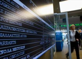Χ.Α.: Τραπεζοκεντρική άνοδος, με αυξημένο τζίρο - Κεντρική Εικόνα