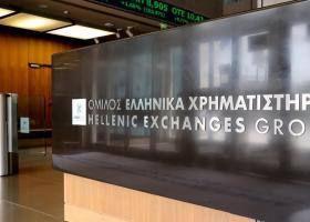 X.A.: Ντράγκι και μη τραπεζικάbluechips, γύρισαν την συνεδρίαση - Κεντρική Εικόνα