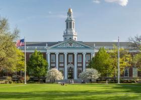 Το Harvard γνωστοποιεί ότι αποδέχθηκε δωρεές του Τζέφρι Έπσταϊν - Κεντρική Εικόνα