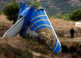 Helios: Ενίσχυση 3,2 εκατ. ευρώ για τους συγγενείς των θυμάτων - Κεντρική Εικόνα