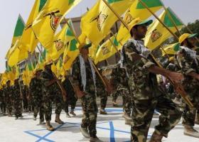 ΗΠΑ: Αμοιβή για πληροφορίες σχετικές με τη χρηματοδότηση της Χεζμπολάχ - Κεντρική Εικόνα