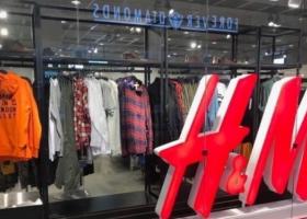 H&M: Μειώθηκαν κατά το 1/3 τα κέρδη το α' εξάμηνο του έτους - Κεντρική Εικόνα