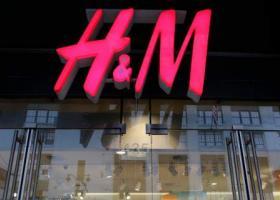 H&M: Θέση εργασίας στην Ελλάδα με «πολλές ευθύνες και πολλή διασκέδαση» - Κεντρική Εικόνα