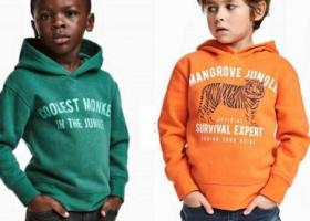 Oι 5 πιο διάσημες ρατσιστικές διαφημίσεις που οι εταιρείες τους τις... κατέβασαν άρον-άρον (photos) - Κεντρική Εικόνα