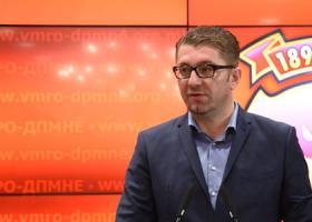 ΠΓΔΜ: Ο Χρίστιαν Μίτσκοσκι νέος αρχηγός στο VMRO-DPMNE - Κεντρική Εικόνα