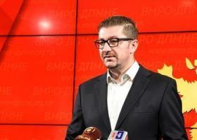 VMRO: Αν δεν ξεπεράσει η συμμετοχή το 50% απορρίπτεται η Συμφωνία - Κεντρική Εικόνα