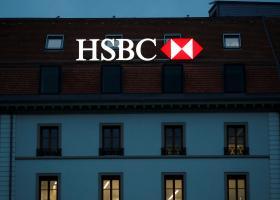 HSBC: Σταθεροποίηση στην αγορά ακινήτων μετά την δεκαετή κρίση - Κεντρική Εικόνα