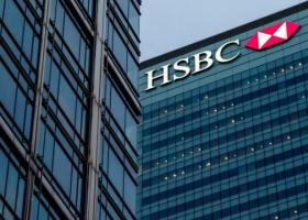 HSBC: Γιατί οι εκλογές αποτελούν θετική εξέλιξη για τις ελληνικές τράπεζες - Κεντρική Εικόνα