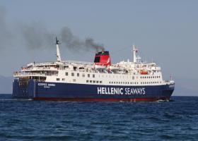 Εγκρίθηκε υπό όρους η εξαγορά της HSW από τον όμιλο Attica Group - Κεντρική Εικόνα