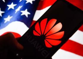 Huawei: Απέλυσε πάνω από τους μισούς εργαζομένους θυγατρικής της στις ΗΠΑ - Κεντρική Εικόνα