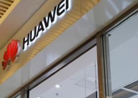 Βρετανία: Σχεδιάζουν τον αποκλεισμό της Huawei από τα δίκτυα 5G - Κεντρική Εικόνα