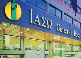 Ιασώ: Κάτω από 5% το ποσοστό της Τράπεζας Πειραιώς - Κεντρική Εικόνα