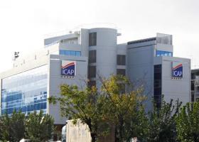 Η ICAP People Solutions ενισχύει την δραστηριότητά της στην Κύπρο - Κεντρική Εικόνα