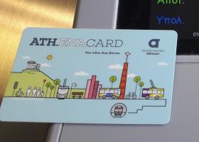 Πώς «φορτίζουν» δωρεάν την ηλεκτρονική κάρτα ΟΑΣA άνεργοι και ΑμεΑ - Κεντρική Εικόνα