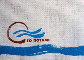 Το Ποτάμι: Η πολιτική της πρώτης φοράς Αριστερά είναι «Yes στο εξωτερικό - κομματικό κράτος μέσα» - Κεντρική Εικόνα